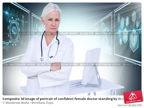 Купить «Composite 3d image of portrait of confident female doctor standing by desk», фото № 26662576, снято 21 марта 2018 г. (c) Wavebreak Media / Фотобанк Лори