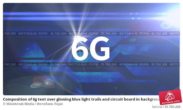 Composition of 6g text over glowing blue light trails and circuit board in background. Стоковое фото, агентство Wavebreak Media / Фотобанк Лори