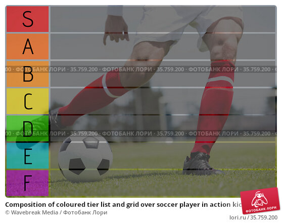 Composition of coloured tier list and grid over soccer player in action kicking ball. Стоковое фото, агентство Wavebreak Media / Фотобанк Лори