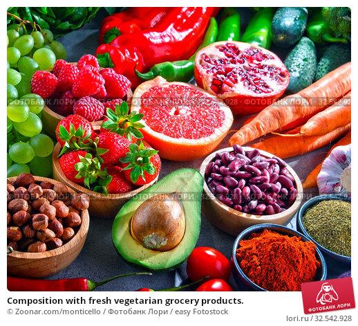 Купить «Composition with fresh vegetarian grocery products.», фото № 32542928, снято 16 декабря 2019 г. (c) easy Fotostock / Фотобанк Лори