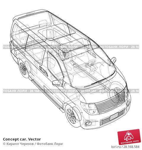 Купить «Concept car. Vector», иллюстрация № 28168584 (c) Кирилл Черезов / Фотобанк Лори