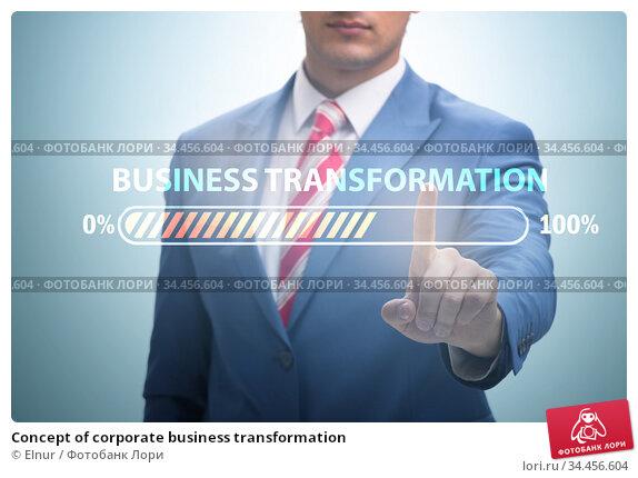 Concept of corporate business transformation. Стоковое фото, фотограф Elnur / Фотобанк Лори