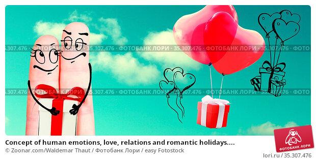 Concept of human emotions, love, relations and romantic holidays.... Стоковое фото, фотограф Zoonar.com/Waldemar Thaut / easy Fotostock / Фотобанк Лори