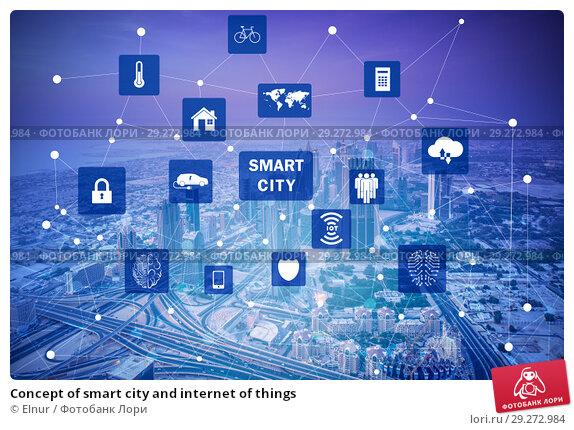 Купить «Concept of smart city and internet of things», фото № 29272984, снято 4 февраля 2020 г. (c) Elnur / Фотобанк Лори