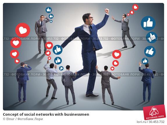 Concept of social networks with businessmen. Стоковое фото, фотограф Elnur / Фотобанк Лори