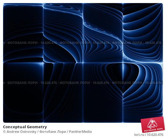 Conceptual Geometry. Стоковое фото, фотограф Andrew Ostrovsky / PantherMedia / Фотобанк Лори