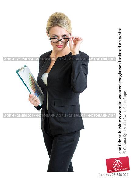 Купить «confident business woman weared eyeglasses isolated on white», фото № 23550004, снято 19 декабря 2014 г. (c) Оксана Кузьмина / Фотобанк Лори