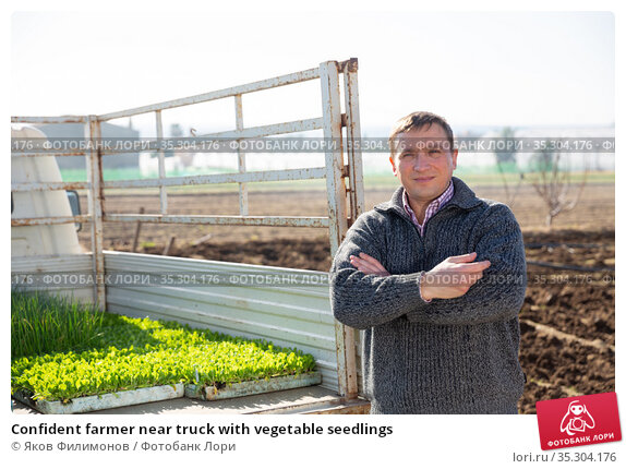 Confident farmer near truck with vegetable seedlings. Стоковое фото, фотограф Яков Филимонов / Фотобанк Лори