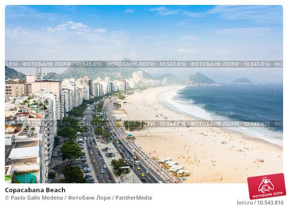 Купить «Copacabana Beach», фото № 10543816, снято 25 апреля 2019 г. (c) PantherMedia / Фотобанк Лори
