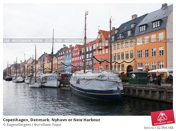 Copenhagen, Denmark. Nyhavn or New Harbour (2017 год). Редакционное фото, фотограф EugeneSergeev / Фотобанк Лори