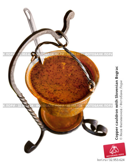 Copper cauldron with Slovenian Bograc. Стоковое фото, фотограф Яков Филимонов / Фотобанк Лори