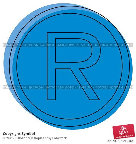Copyright Symbol 19596364 Easy Fotostock