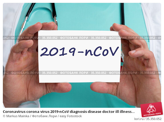 Coronavirus corona virus 2019-nCoV diagnosis disease doctor ill illness... Стоковое фото, фотограф Markus Mainka / easy Fotostock / Фотобанк Лори