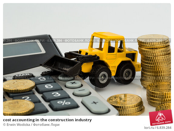 cost accounting in the construction industry. Стоковое фото, фотограф Erwin Wodicka / Фотобанк Лори