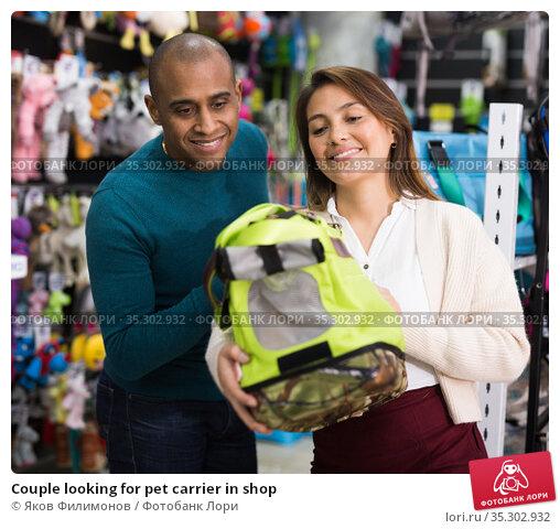 Couple looking for pet carrier in shop. Стоковое фото, фотограф Яков Филимонов / Фотобанк Лори