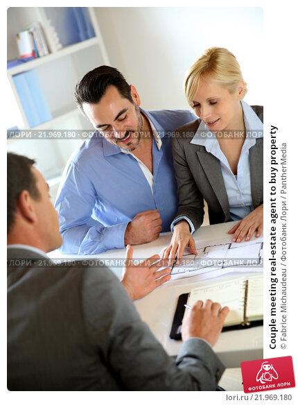 Купить «Couple meeting real-estate agent to buy property», фото № 21969180, снято 26 апреля 2018 г. (c) PantherMedia / Фотобанк Лори