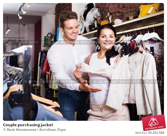 Купить «Couple purchasing jacket», фото № 30252584, снято 24 октября 2016 г. (c) Яков Филимонов / Фотобанк Лори