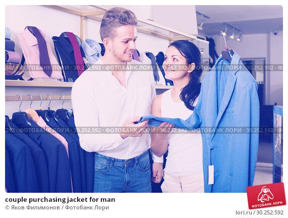 Купить «couple purchasing jacket for man», фото № 30252592, снято 24 октября 2016 г. (c) Яков Филимонов / Фотобанк Лори