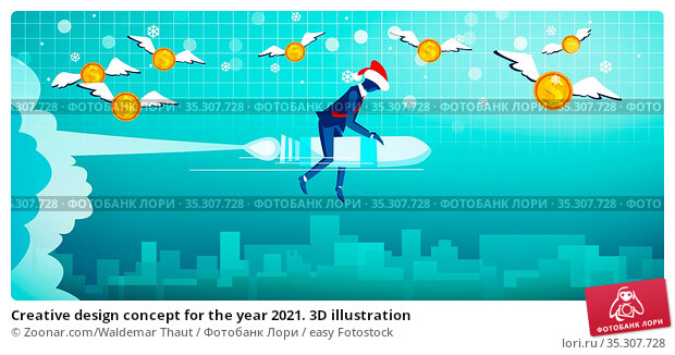 Creative design concept for the year 2021. 3D illustration. Стоковое фото, фотограф Zoonar.com/Waldemar Thaut / easy Fotostock / Фотобанк Лори