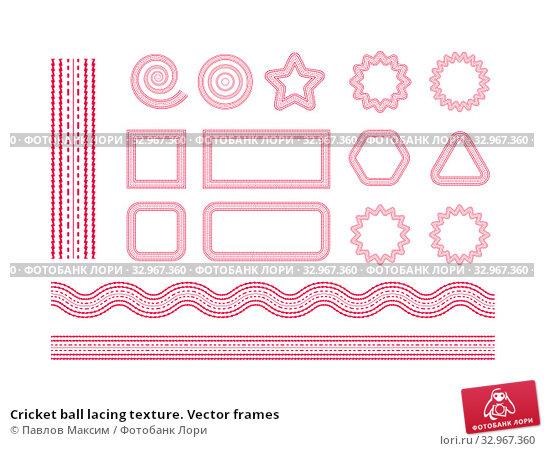 Cricket ball lacing texture. Vector frames. Стоковая иллюстрация, иллюстратор Павлов Максим / Фотобанк Лори