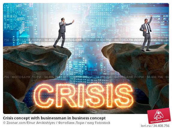 Crisis concept with businessman in business concept. Стоковое фото, фотограф Zoonar.com/Elnur Amikishiyev / easy Fotostock / Фотобанк Лори