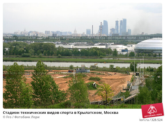 Cтадион технических видов спорта в Крылатском, Москва, фото № 328524, снято 10 мая 2008 г. (c) Fro / Фотобанк Лори