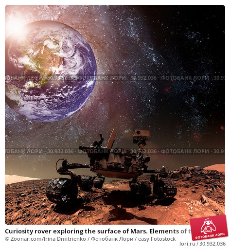 Купить «Curiosity rover exploring the surface of Mars. Elements of this image furnished by NASA.», фото № 30932036, снято 7 апреля 2020 г. (c) easy Fotostock / Фотобанк Лори