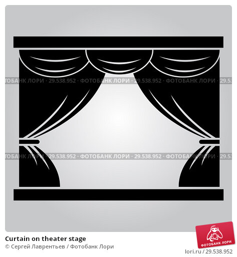 Купить «Curtain on theater stage», иллюстрация № 29538952 (c) Сергей Лаврентьев / Фотобанк Лори
