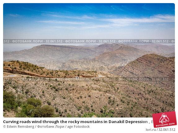 Curving roads wind through the rocky mountains in Danakil Depression , Ethiopia. Стоковое фото, фотограф Edwin Remsberg / age Fotostock / Фотобанк Лори
