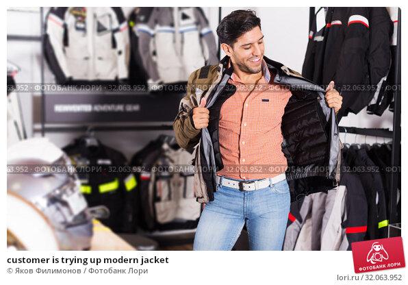 customer is trying up modern jacket. Стоковое фото, фотограф Яков Филимонов / Фотобанк Лори