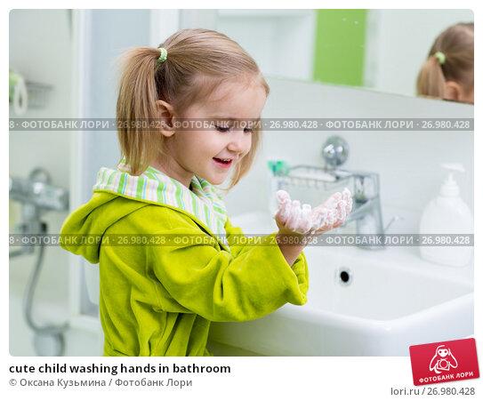 Купить «cute child washing hands in bathroom», фото № 26980428, снято 30 сентября 2015 г. (c) Оксана Кузьмина / Фотобанк Лори