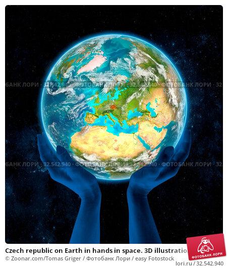 Купить «Czech republic on Earth in hands in space. 3D illustration.», фото № 32542940, снято 9 декабря 2019 г. (c) easy Fotostock / Фотобанк Лори