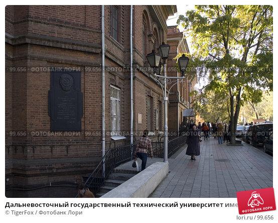Дальневосточный государственный технический университет имени В.В. Куйбышева, фото № 99656, снято 17 октября 2007 г. (c) TigerFox / Фотобанк Лори
