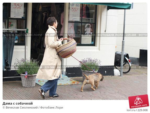 Дама с собачкой, фото № 229008, снято 26 июня 2007 г. (c) Вячеслав Смоленский / Фотобанк Лори
