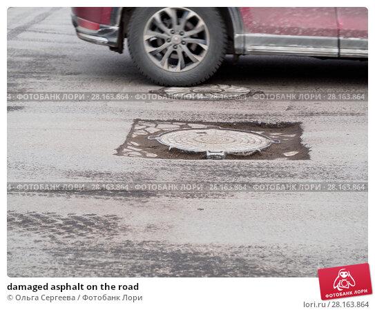 Купить «damaged asphalt on the road», фото № 28163864, снято 12 марта 2018 г. (c) Ольга Сергеева / Фотобанк Лори