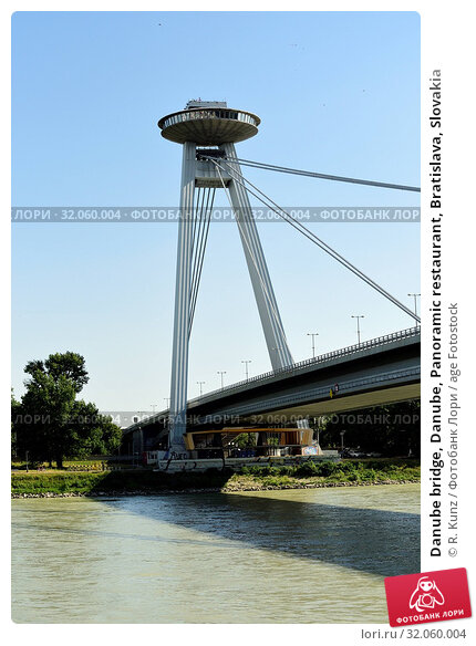 Danube bridge, Danube, Panoramic restaurant, Bratislava, Slovakia. Стоковое фото, фотограф R. Kunz / age Fotostock / Фотобанк Лори