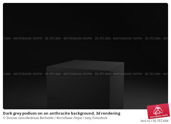 Dark grey podium on an anthracite background, 3d rendering. Стоковое фото, фотограф Zoonar.com/Andreas Berheide / easy Fotostock / Фотобанк Лори