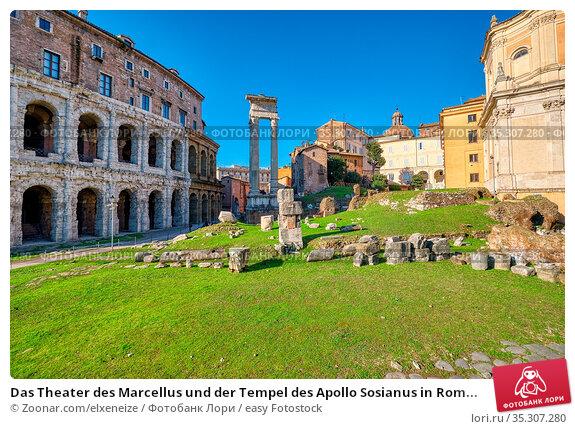 Das Theater des Marcellus und der Tempel des Apollo Sosianus in Rom... Стоковое фото, фотограф Zoonar.com/elxeneize / easy Fotostock / Фотобанк Лори
