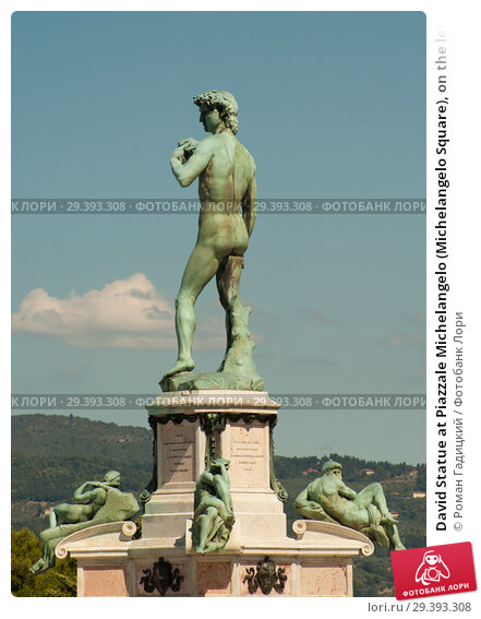 Купить «David Statue at Piazzale Michelangelo (Michelangelo Square), on the left bank of the Arno river in Florence, Italy», фото № 29393308, снято 29 августа 2014 г. (c) Роман Гадицкий / Фотобанк Лори