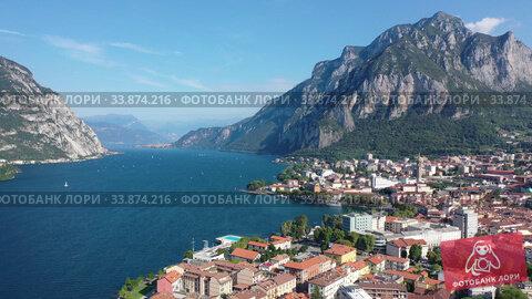 Day aerial view of Lecco and Como lake in Italy (2019 год). Стоковое видео, видеограф Яков Филимонов / Фотобанк Лори