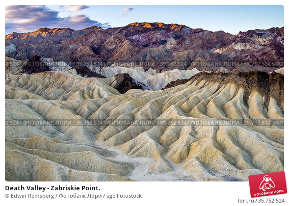 Death Valley - Zabriskie Point. Стоковое фото, фотограф Edwin Remsberg / age Fotostock / Фотобанк Лори