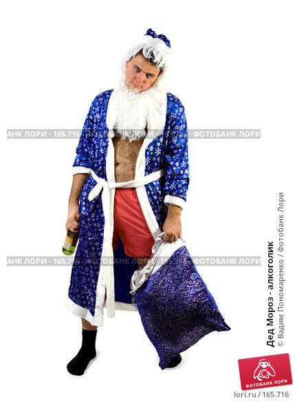Купить «Дед Мороз - алкоголик», фото № 165716, снято 7 октября 2007 г. (c) Вадим Пономаренко / Фотобанк Лори