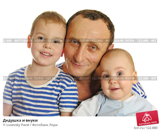 Дедушка и внуки, фото № 122880, снято 11 ноября 2005 г. (c) Losevsky Pavel / Фотобанк Лори