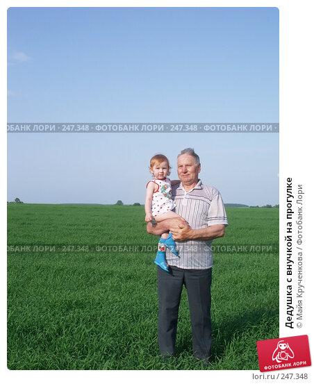 Дедушка с внучкой на прогулке, фото № 247348, снято 27 мая 2007 г. (c) Майя Крученкова / Фотобанк Лори