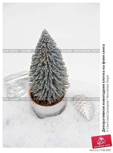 Декоративная новогодняя елочка на фоне снега, фото № 135800, снято 15 ноября 2007 г. (c) Светлана Силецкая / Фотобанк Лори