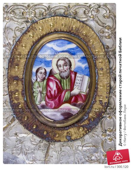 Декоративное оформление старой печатной Библии, фото № 300120, снято 23 апреля 2008 г. (c) Harry / Фотобанк Лори