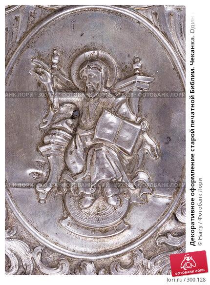 Декоративное оформление старой печатной Библии. Чеканка. Один из евангелистов, фото № 300128, снято 23 апреля 2008 г. (c) Harry / Фотобанк Лори