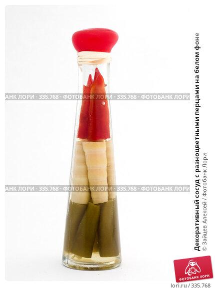 Купить «Декоративный сосуд с разноцветными перцами на белом фоне», фото № 335768, снято 26 июня 2008 г. (c) Зайцев Алексей / Фотобанк Лори