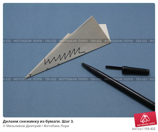Делаем снежинку из бумаги. Шаг 3., фото № 159432, снято 24 декабря 2007 г. (c) Мельников Дмитрий / Фотобанк Лори