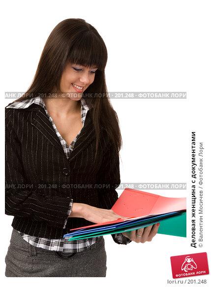 Купить «Деловая женщина с документами», фото № 201248, снято 22 декабря 2007 г. (c) Валентин Мосичев / Фотобанк Лори